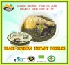 Healthy Organic Soybean Oat Noodles