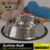 cheap and quality stainless steel dog bowl for feeding KD0403051