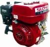 SL160K Kerosene Engine