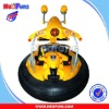 Electrical Shooting Ball & Laser Gun Bumper Car