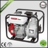 HONDA style Water pump WP20 (2inch)