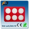 LED Grow light penetrator 126*3W leds-NEW !