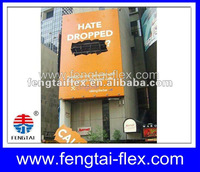 Hot ! 340gsm Pvc Flex Banner of Coated Frontlit