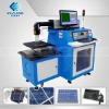China High-efficiency Solar cell scribing machine 50W