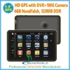 CAR GPS NAVIGATION WITH DVR FUNCTION (CAMERA SUPPORT)