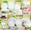 various type of dinner set, dish plate, tea set made of fine porcelain, with elegant/modern designs and good quality