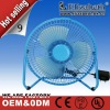 6 inch metal personal portable mini USB desk/car fan