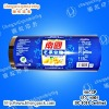 Snack Packaging Roll Protective Film