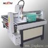 china economical cnc engraving machine