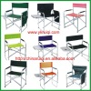 Aluminum Director Chairs RQ-6001
