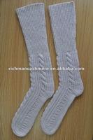 Cashmere socks china manufacture