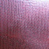 Printed 30D 100% polyester transparent net warp knit fabric