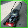 New generation Self-contained lawn machines