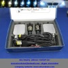 HID conversion kit AK102F