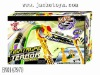 Skateboard speed racing car