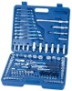 "120PCS 1/4""-1/2""-3/8""Socket Set"