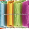 waterproof and breathable nonwoven fabric