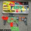 Semi-Auto EVA Soft Bullet Gun 236982