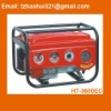 168F Petrol engines generator set and water pumps HT-3600EC