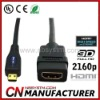 1.4 micro HDMI d type cable