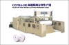 automatic slitting machine ULTRA series