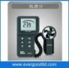 Smart Snsor Digital Anemometer Wind Speed Meter Rretail AR826