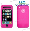 Silicone case for iPhone4