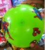 Inflateble Beach Ball Toy PVC