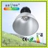 FJ 12V 70W Cob led mining lamp