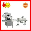 2012 HOT Shrink Wrap Bottle Labeling Machine