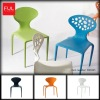 Solid Supernatural Chair FXD005