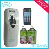 Air freshener dispenser with remote control