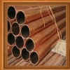 SUS aisi copper pipe/tube