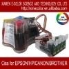 ciss for epson me32 me33 me34 me35 me320 me330 me 350