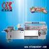 OK-220G Continuous Automatic Cartoning Machine