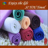 30*40cm Ultra absorbent Microfiber cleaning cloth(36g)