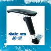 furniture parts recliner arm, swivel chair armrest, desk chair armrest