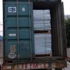 Hot melt adhesive sheet for toe puff from DongGuan,China
