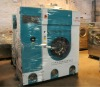 GXQ serier full enclosure,full-automatic industrial dry clean machines