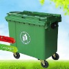 4 Wheels Mobile Waste Container 660L