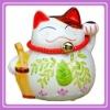 8cmnese wish cat
