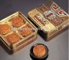 2012Chinese Lotus Seed Paste Mooncake(2 Yolks)