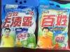 best quality detergent powder for washing machine