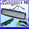 "RVM430A5 4.3"" 5 Video Inputs with CE/FCC Digital Clip-on Universal TFT LCD rearview car monitor"