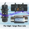 plastic/steel magnetic vertical and horizontal high/large water/oil flow switch for industry with switch signal
