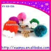 fashion colourful fluffy ball keychain mold