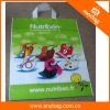 Fashion pe plastic bag manufacturer