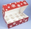 SA8000 TARGET high-quality white cardboard beautiful Cake Box