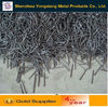 building construction materials/9d common nails/common round iron nails (factory & manufacturer)