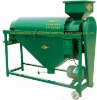 PG-5 Legume polishing machine (ISO9001)